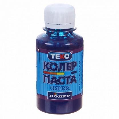 """Колер паста универсальная, синяя,  0,1 кг """"ТЕКС"""""""