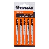 "Пилки для электролобзика, Т-127D, 5 шт ""ЕРМАК"" (арт. 664027)"