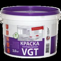 Краска акриловая интерьерная «белоснежная» ВД-АК-2180 «VGT» 1,5 кг
