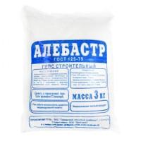 Алебастр (гипс строительный), ГОСТ 125-79, 3 кг