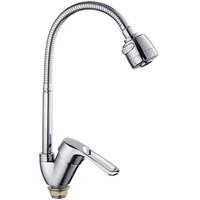 Код 11133 F43701-B Смеситель для кухни гибкий излив