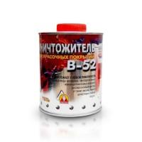 Уничтожитель краски В-52 «Вершина» метал. банка 0,85 кг