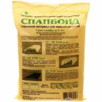 Укрывной материал Спанбонд АГРО  30г/кв.м БЕЛЫЙ 3.2*10м