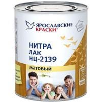 """Лак нитра НЦ-2139, матовый, 0,8 кг """"Ярославские краски"""""""