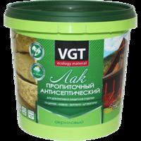 Лак пропиточный антисептический,  калужница,  0,9 кг  «VGT»