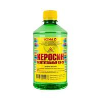 Керосин осветительный КО-25 БТ-4 «Ясхим» ПЭТ 0,5 л