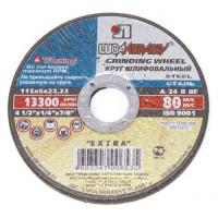 Круг зачистной по металлу 115*6,0*22 мм (арт. 429115)