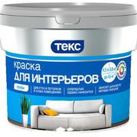 Краска водно-дисперсионная для интерьеров супербелая Профи «Текс»