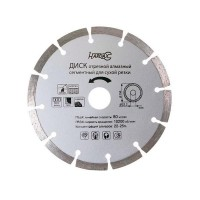 Диск алмазный отрезной сегментный 230 мм*22,2 мм (арт. 371013)
