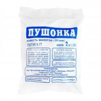 Пушонка (известь молотая), 2 кг
