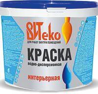 """Краска водно-дисперсионная интерьерная для работ внутри помещений, покраски стен и потолков ВДКЧ""""Н""""-201 «ВИТeko»"""
