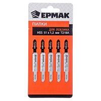 "Пилки для электролобзика, Т-218А, 5 шт ""ЕРМАК"" (арт. 664028)"