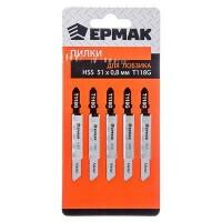 "Пилки для электролобзика Т-118 G 5 шт ""ЕРМАК"" (арт. 664026)"