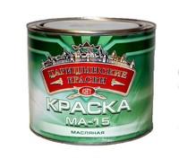 """Краска МА-15, белая, 0,9 кг """"Царицынские краски"""""""