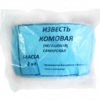 Известь комовая, негашеная, Самара, 2 кг