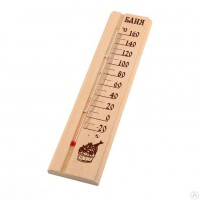 Термометр для бани и сауны малый