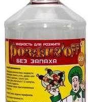 "Жидкость для розжига ""ЯСХИМ"" ""Розжигоff"" 0,5 литра"