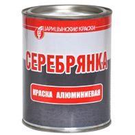 """Краска алюминиевая БТ-177, серебристая, 18 кг  """"Царицынские краски"""""""
