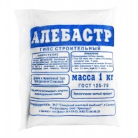 Алебастр (гипс строительный), ГОСТ 125-79, 1 кг