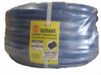 Шланг поливочный армированный Топаз синий 20мм2мм 25м