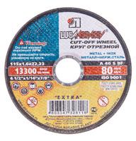 Круг зачистной по металлу 180*6,0*22 мм (арт. 429180)