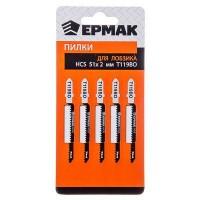 """Пилки для электролобзика (HCS EU 51*2 мм) Т-119ВО (дер, фиг, рез) 5 шт """"ЕРМАК""""  (арт. 664272)"""