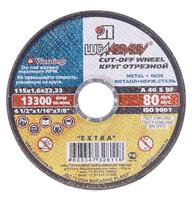 Диск отрезной по металлу 230*1,6*22 мм (арт. 426231)