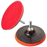 Шлифовальный круг резиновый с липучкой + переходник 125 мм (арт. 645161)