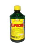 Керосин «Ясхим» ПЭТ 0,5 л